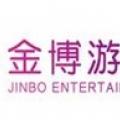 Jinbo Ride