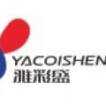 Guangzhou YaCoiSheng Biological Technology Co.,Ltd