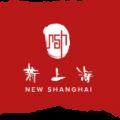 New Shanghai Westfield Sydney