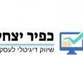 kfir yitshak - digital marketing