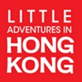 Little Adventures in Hong Kong
