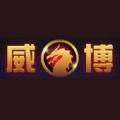 Weibo Betting